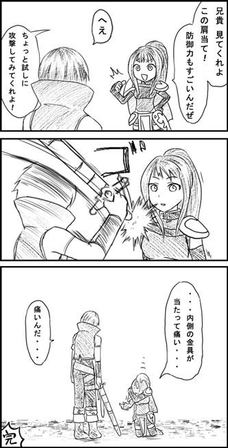 071206rikuryou2.jpg