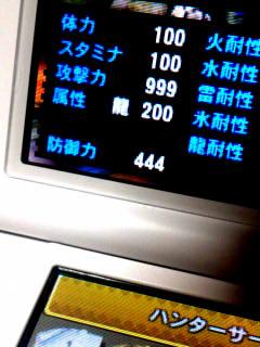 SN3S2243.jpg